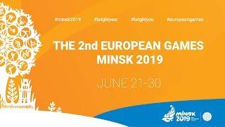 II Европейские игры 2019 года - время ярких побед!