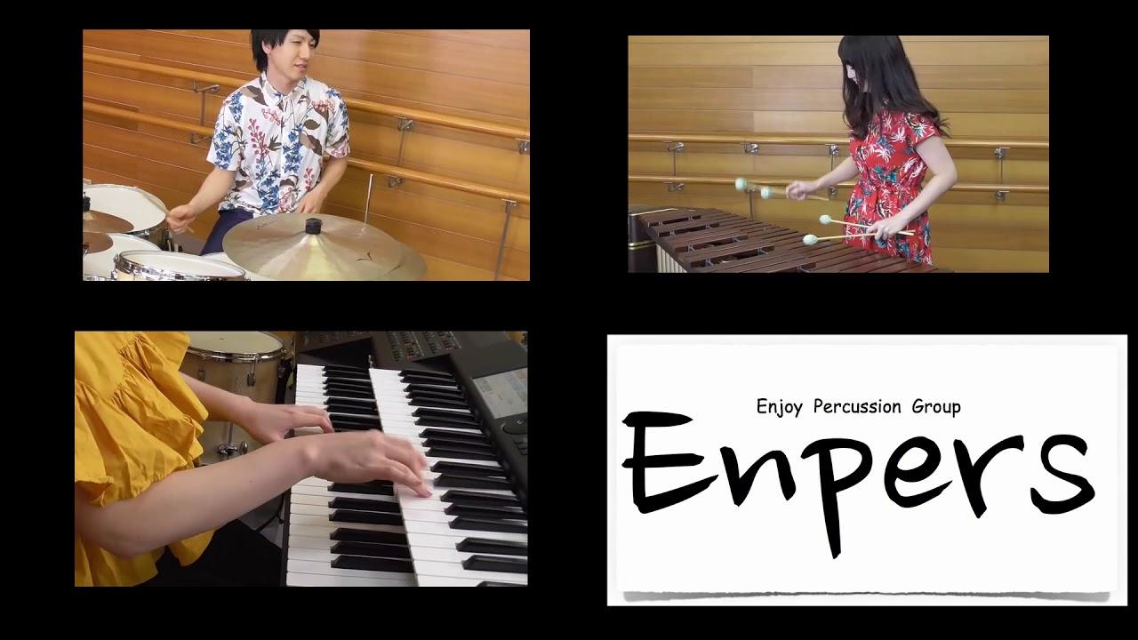 エンパーズ 紹介動画