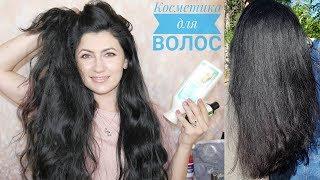 Уход за волосами, витамины для волос