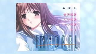 川田まみ - IMMORAL