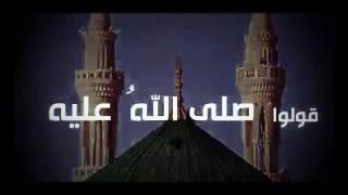 اجمل انشودة : هل حقا تشتاق اليه  الشيخ عبد الله كامل