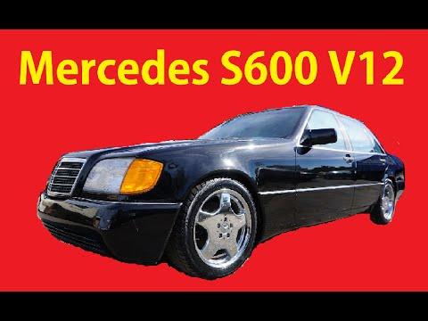 1993 Mercedes Benz 600SEL W140 V12 Sedan S600 Video Review