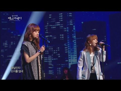 【TVPP】2YOON(4MINUTE) - A Cup Of Coffee, 투윤(포미닛) - 커피 한 잔 @ Yesterday Live