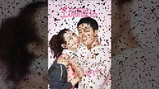 Gambar cover Oh My Venus OST- Darling U