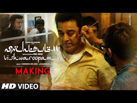Vishwaroopam 2 Tamil | Making Video | Kamal Haasan, Pooja Kumar, Andrea Jeremiah | Ghibran