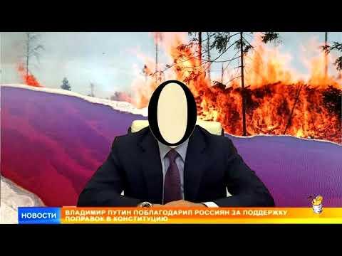 Россия в огне: Сибирь превратится в безжизненную пустыню?