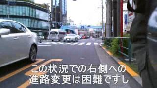 自転車で路上駐車を避けたい 進路変更