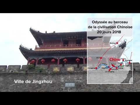 Odyssée au berceau de la civilisation Chinoise 20 jours 2018