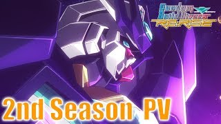 Watch Gundam Build Divers Re:Rise 2nd Season Anime Trailer/PV Online