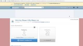 Reloaded - สอนโหลด+เข้าเล่น Winning Eleven 9