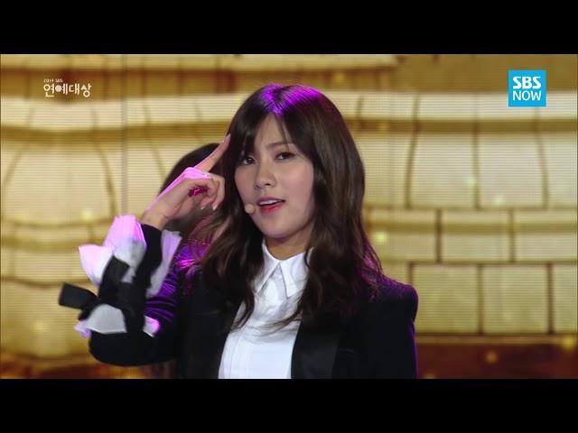 SBS [2014 연예대상] - 에이핑크와 '아이핑크'의 축하무대