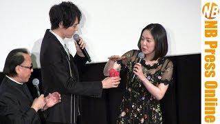 幻想的ラブストーリー映画『風の色』の初日舞台挨拶が1月26日、TOHOシネ...