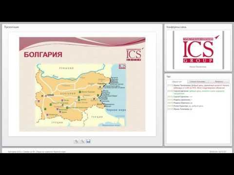 Вебинар по направлению Болгария. Сезон ЛЕТО 2016: с севера на юг. Отдых на курортах Черного моря