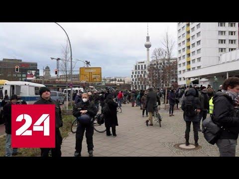 Мир накрывает паника из-за коронавируса и принимаемых мер - Россия 24