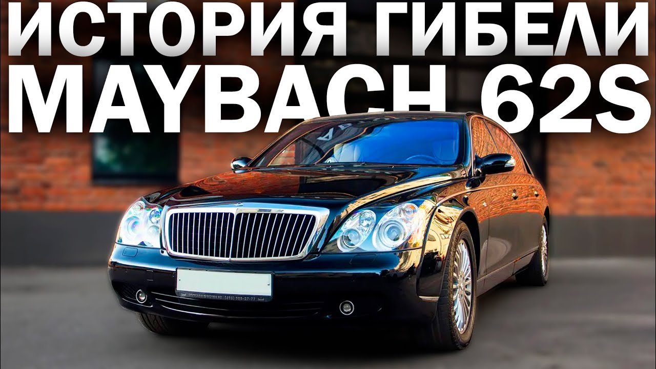 Почему машину за 500 000 € отдают за 70 000 €?