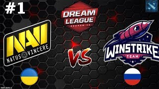 НАВИ против АЛОХИ! | Na`Vi vs Winstrike #1 (BO2) DreamLeague Season 13
