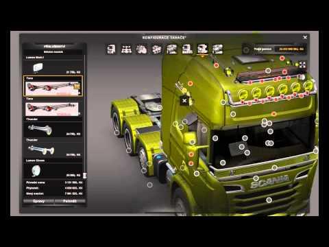 american truck simulator карта гаражей