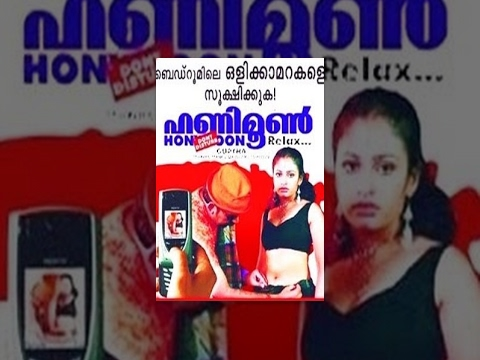 Honeymoon | Full Malayalam Movie