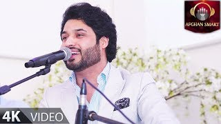 Hamayoun Angar - Afghaney Jiney OFFICIAL VIDEO
