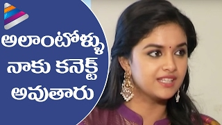 Keerthy Suresh Funny Comments on her Character | Nenu Local Movie Latest Interview | Nani