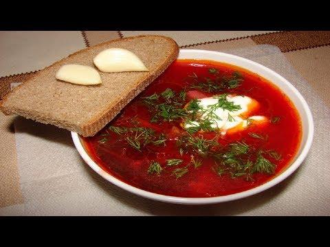 рецепты германских супов