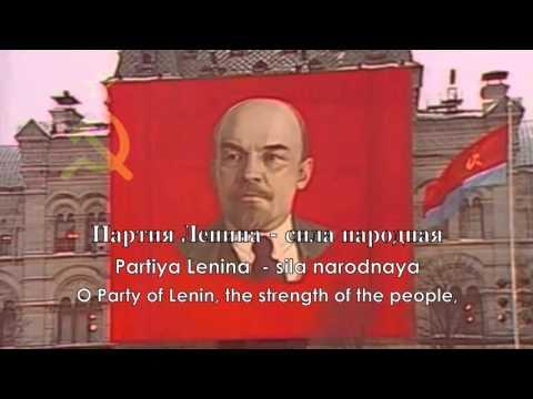 Historical Anthem: Soviet Union - Государственный гимн СССР (1977 Version)