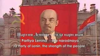 Download Historical Anthem: Soviet Union - Государственный гимн СССР (1977 Version) MP3 song and Music Video