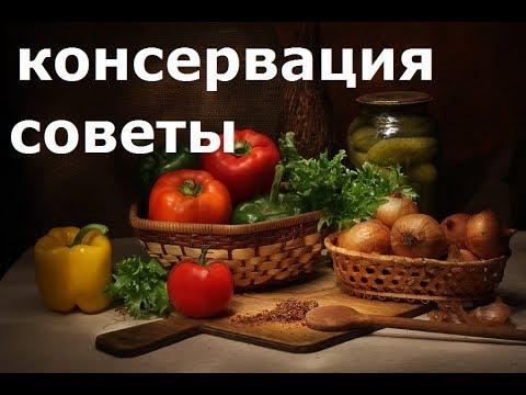 Как стерилизовать банки для заготовок из овощей и фруктов