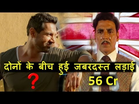 Gold Movie Vs Satyameva Jayate Movie Box Office Collection In 2018 | Worldwide collection