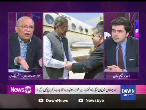 NewsEye - 15 January, 2018 - Dawn News