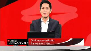 DBS Explorer : ช่วง BrainBOX [03-11-2015] Part 3