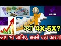 Coin Review 13.What is Qlink?Minimum Price pridiction in 2018? By रितेश Pratap सिंह