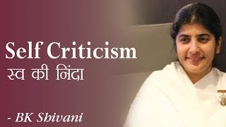 Self Criticism: 24a: BK Shivani (English Subtitles)