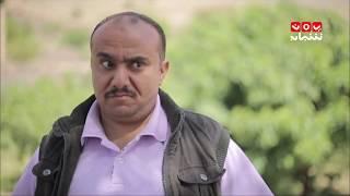 ريف اليمن |تحدي مع عصام القديمي وذاكرة مكان شجرة التولقه و بقايا زمان مقتنيات واجهز قديمه | الحلقة 5