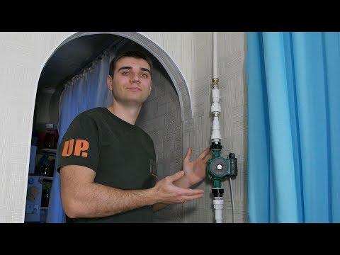 Циркуляционный насос в квартире (централизованное отопление), расчет мощности батареи.