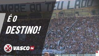 BASTIDORES DA VIRADA - Vasco 2 x 1 Fluminense