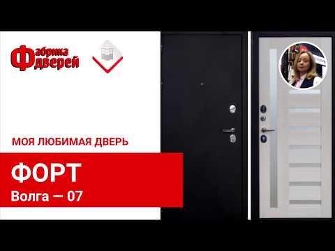 Дверь «Форт - Волга 07»: любимая #дверь Юлии
