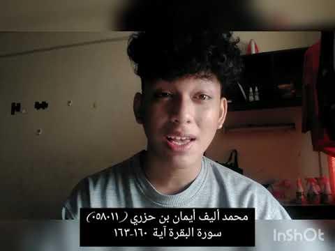 Download TUGASAN TAJWID AL-QURAN (MPU 23052) DIP.DAKWAH SEMESTER 4 [KUMPULAN 1]