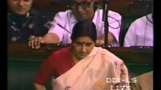 Sushma Swaraj on Confidence Motion of I.K.Gujral _ 22.04 Part 1