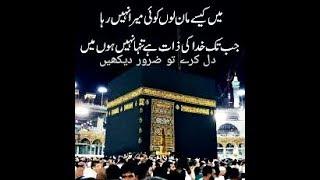 👉🌺New construction of Masjid Al Haram (full HD) 2018 new video
