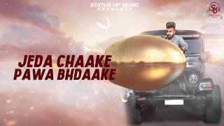 Case 26 || Nishan Khehra || Full Song || New Punjabi Song 2018 || Status Up Music