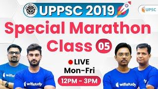 UPPSC PCS 2019 (Prelims) | Special Marathon Class | Day #5