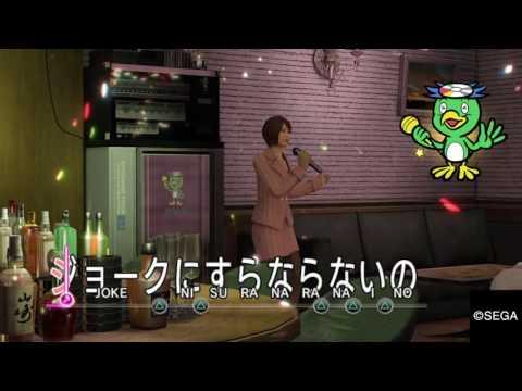 YAKUZA 0 Heartbreak Mermaid Clear