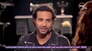 تع اشرب شاي - كريم فهمي يتحدث عن أول فيلم له مع عمرو سلامة وتقليد أحمد السقا في فيلم أفريكانو