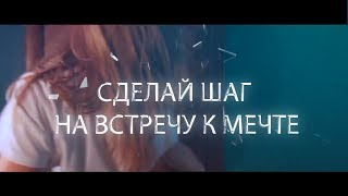 Школа танцев 13 Dance Studio г.Москва