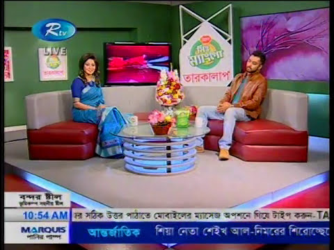 Hridoy Khan Live Show