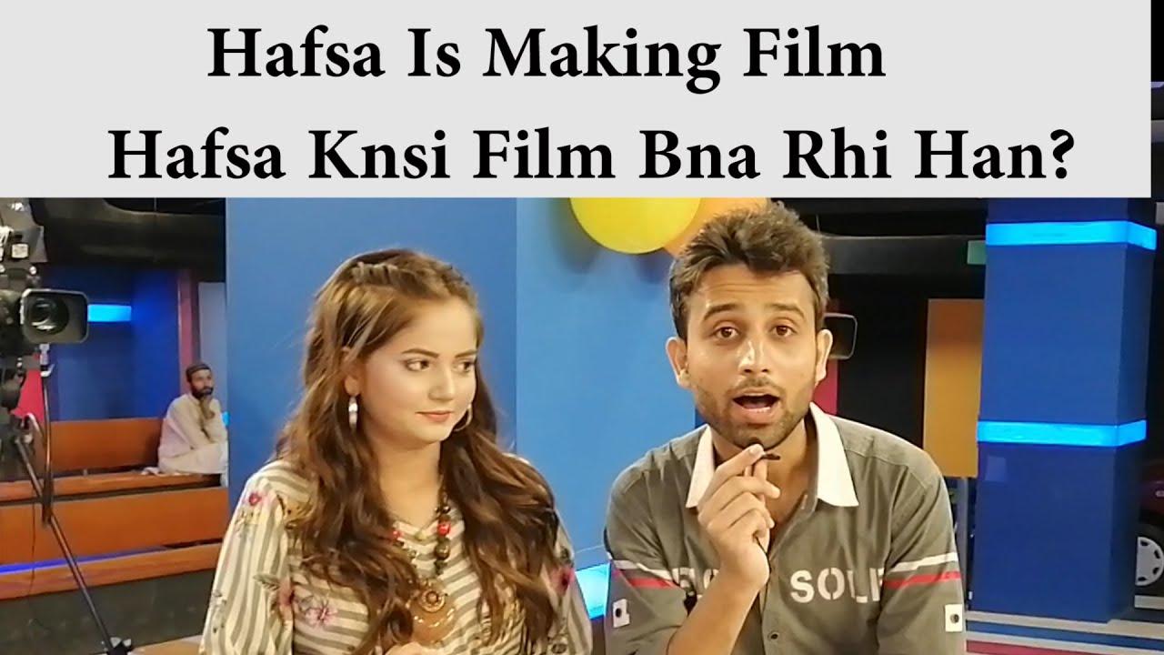 Hafsa Khan Is Making Film   Hafsa Tiktoker   Tiktokers Vs