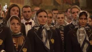 Патриарх Кирилл совершил молебен перед отъездом Олимпийской сборной России(27 июля 2016 года, накануне отъезда Олимпийской сборной России на XXXI летнюю Олимпиаду в Рио-де-Жанейро, Святейш..., 2016-07-27T19:14:05.000Z)