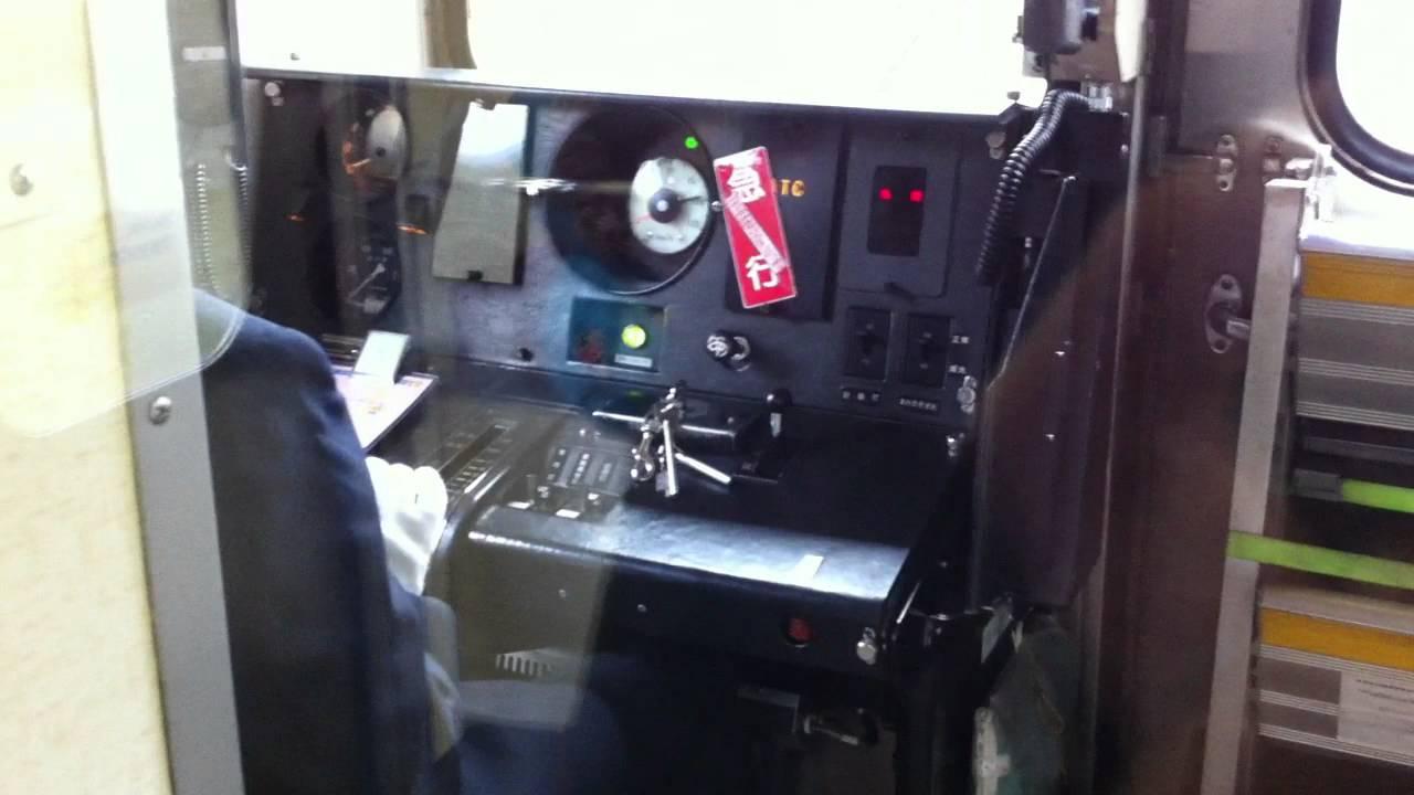 6020系