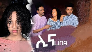 New Eritrean Official Series Film Lina  By Alexander Amanuel (Wedi Ama)